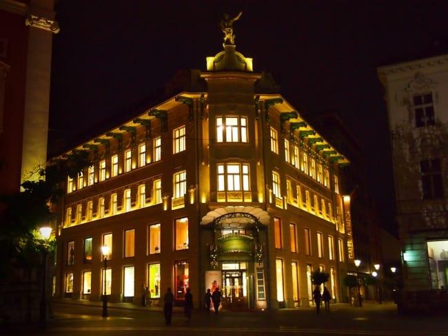 Centromerkur, Ljubljana