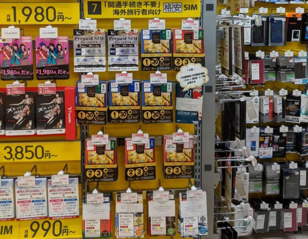 Japanese SIM cards