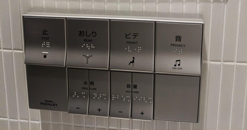 Japanese toilet instructions