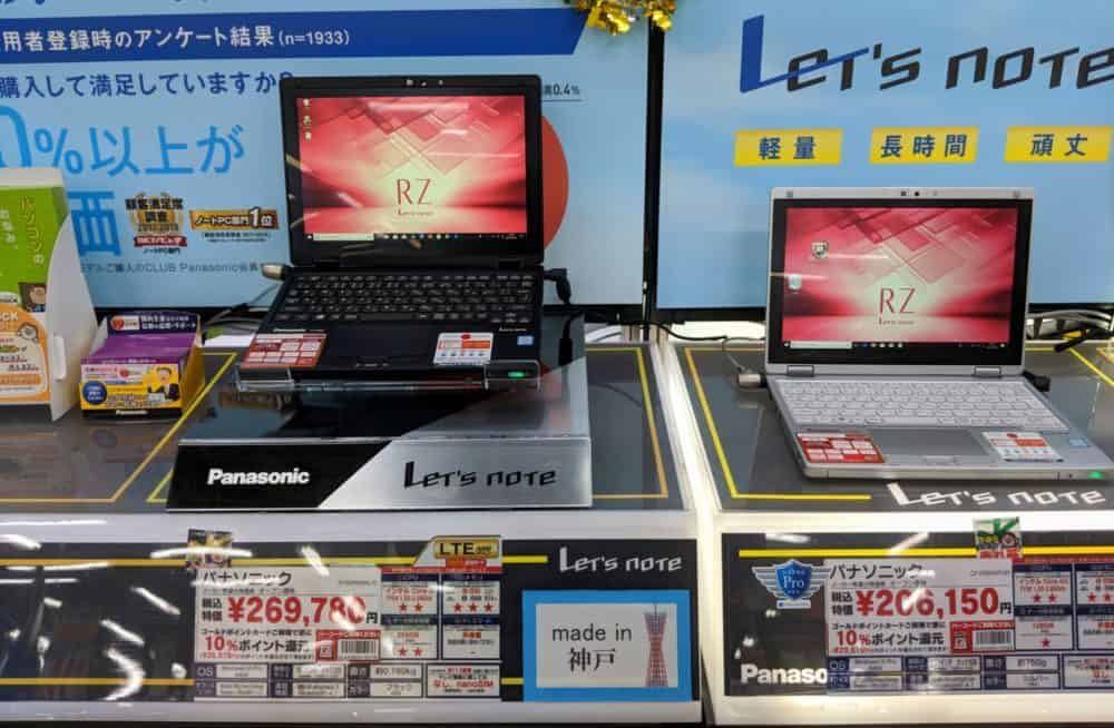 Laptops in Japan