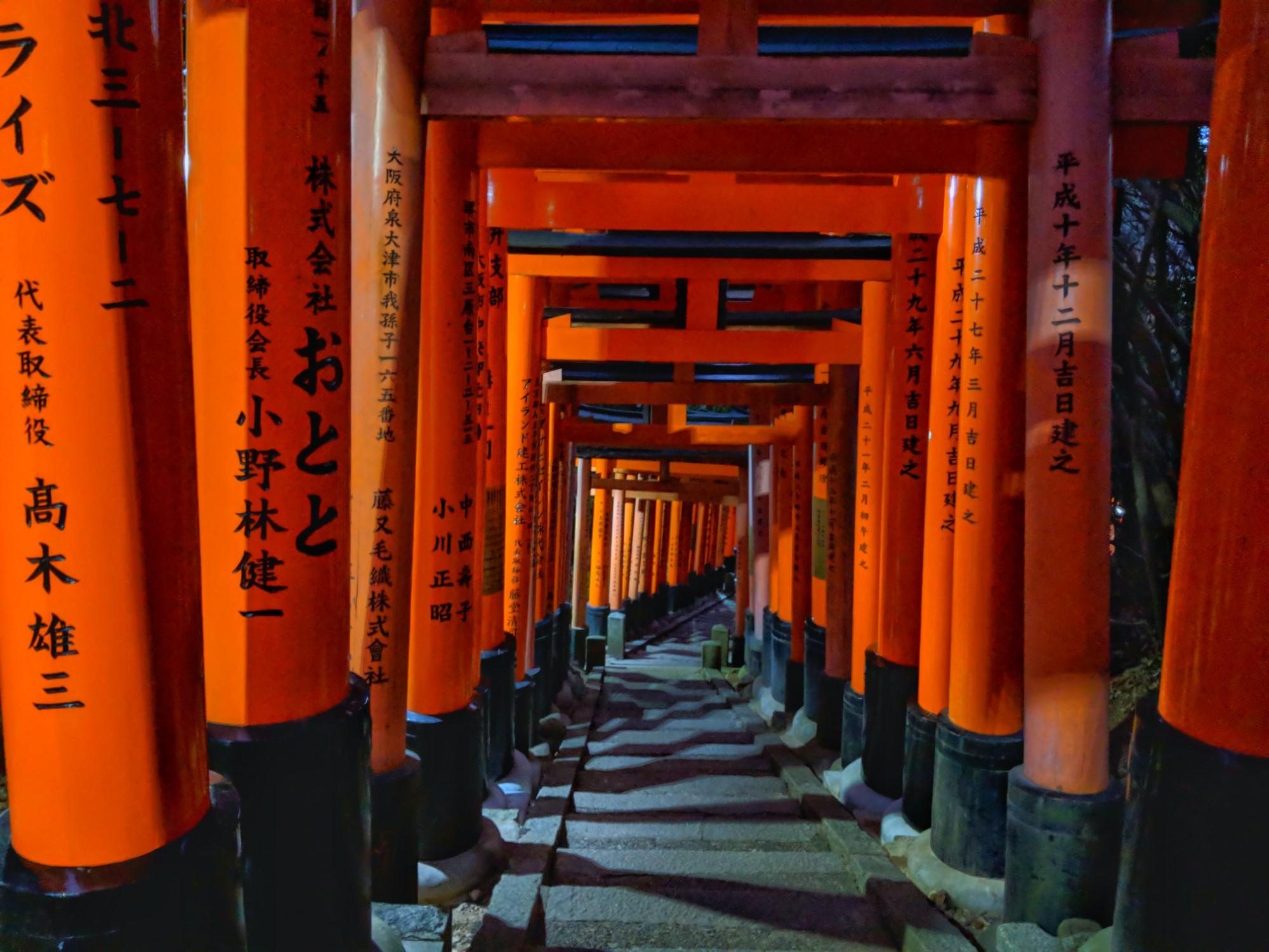 Red gates, Kyoto