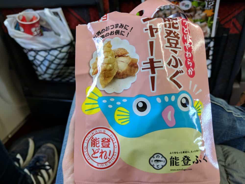 Train food in Japan