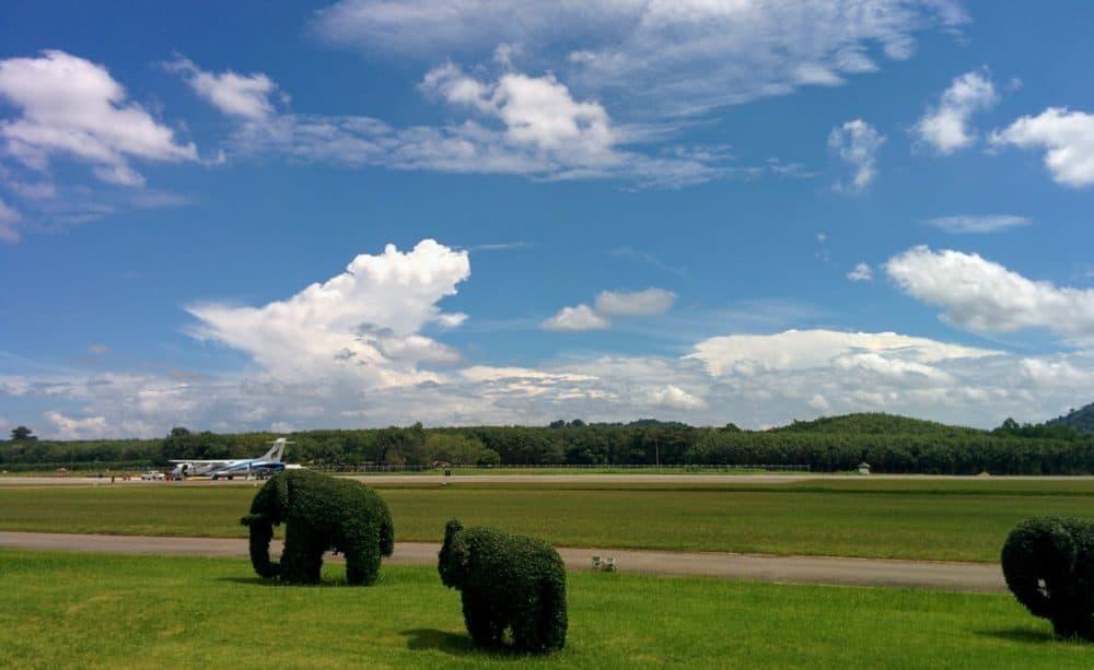 Trat airport