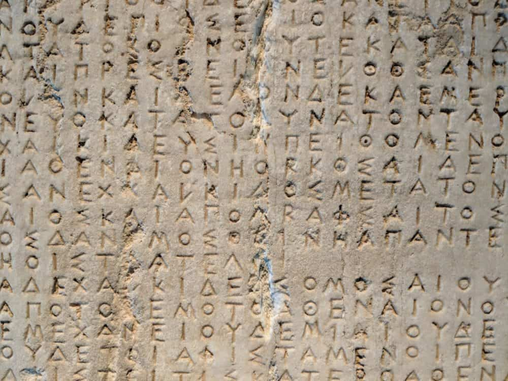 Ancient Greek writing, Acropolis Museum